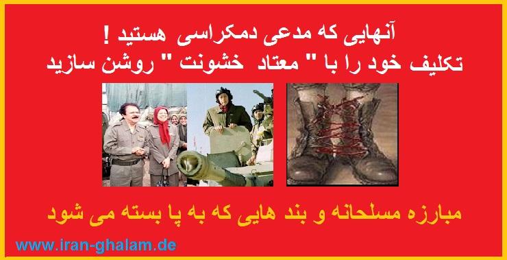 mobareze-mosalahane-Iran-Ghalam-Motade khoshounat