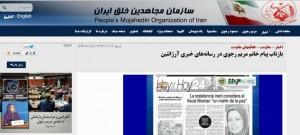 Maryam-Rajavi-advert1-1024x462