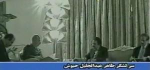 rajavi-haboosh2